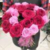 Букет из 21 розовой и красной розы