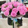 Букет из 25 розовых роз 70 см