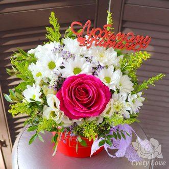 1 роза и хризантемы в коробке для учителя