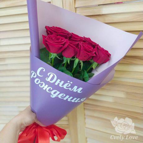 """Букет из роз """"С Днем Рождения"""""""